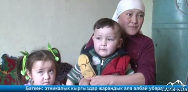 Этникалык кыргыздар 10-15 жылдап кыргыз жарандыгын ала албай